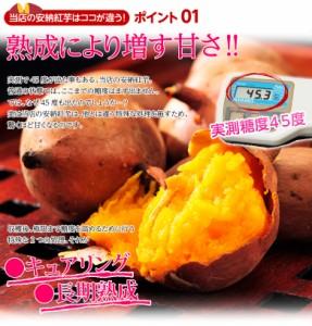 《送料無料》種子島産 「安納紅芋」 小玉 約1.5キロ※3箱買ったら1箱増量! 訳あり小玉 安納芋 ※常温 ○