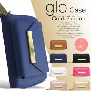 gloをオシャレに持ち運び。 サフィアーノレザーgloケース グローケース 7色  case SK002
