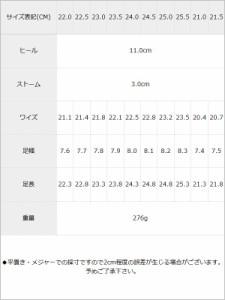 [11cmヒールドレープサンダル|DB|LX|SE||]【2017SS】【22.0〜25.5cm】【大きいサイズ】【小さいサイズ】◆入荷済