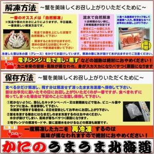 【送料無料】6L極上五ッ星☆巨大タラバ脚肉 2kg  /足/大盛り/鍋/ギフト/内祝い
