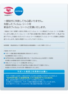 Galaxy S6 egde SCV31 専用 デコ シート decotto 裏面 【 プレミアム 】 [ レザー クロコ 迷彩 鰐皮 ] [傷 指紋から守る! シール] |31| |