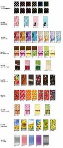 SoftBank AQUOS PHONE Xx mini 303SH 専用 スキンシート 裏面 「選べる100柄以上!」★ご注文時柄をお選びください!★ スマホ ケース カ