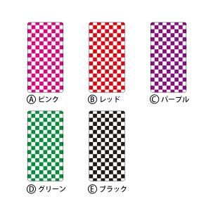 Xperia acro HD SO-03D  専用 スキンシート 外面セット(表面・裏面) 【 ランダムチェックスモール(ホワイト) 柄】 [パターン]【市松 チ