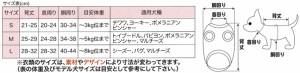 ミッフィーちゃんドックウエア【ダウン風】【ジャケット】☆★