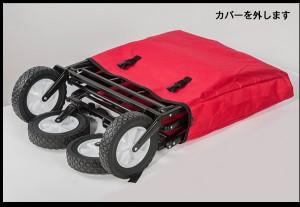 キャリーワゴン カバー付き 折りたたみキャリーカート マルチ アウトドア 持ち運び便利
