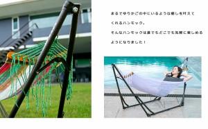 ハンモック 折りたたみ式 自立式 ポータブル 耐荷重300kg 椅子 ハンモックチェア キャンプ 室内 屋外