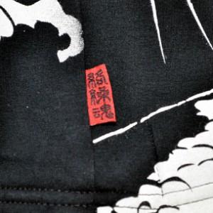 和柄絡繰魂ネックウォーマーメンズ龍鳳凰 おしゃれ暖かいアクリルボア マフラーネックウォーマー 伸縮性あるフリーサイズ 273133