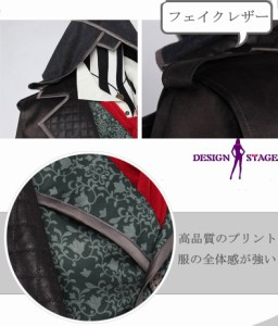 Assassin's Creed アサシンクリード シンジケート ジェイコブ フライ コスプレ 衣装 仮装 変装 ゲーム AC002