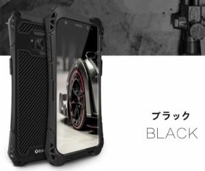 アルミバンパー GalaxyS8 S8 Plus Galaxy S7 edge メタルケース 防振 防塵 耐衝撃 強靭タフケース カーボンファイバー