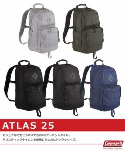 ポイント10倍 コールマン リュック アトラス25 リュックサック デイパック バックパック coleman atlas25