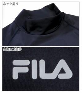 【メール便送料無料】【大きいサイズあり】 ブランド水着 FILA メンズ用長袖ラッシュガード水着 フィラ 長そで スイムウエア No.sw1972