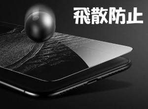 【強化ガラスフィルム】 自動密着 最強9H 気泡レス 超透明 iphonex iphone8 iphone8plus iphone7 iphone7plus iphone6s 送料無料