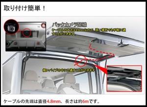 インチ大画面オンダッシュモニターバックカメラセット 小型防水ガイドライン正像鏡像切替可 リモコン切替 12V専用 LP-CMN90X119PRO