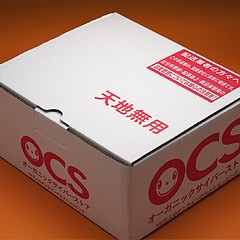 送料無料 シュークリーム 濃厚ミルクシュー3 ギフト プレゼント(5400円以上まとめ買いで送料無料対象商品)(lf)あす着