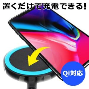 【送料無料】ワイヤレス充電器 充電器 ワイヤレスチャージャー ワイヤレス充電器 スマホ iPhonex 無線充電 対応機器 USB Qi対応