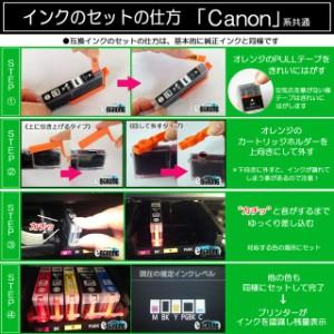 【送料無料】【CANON/キヤノン/キャノン】互換インクカートリッジ インクタンク  BCI351XL(Y/イエロー) 3本セット