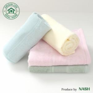 4枚セット タオル フェイスタオル 竹繊維 抗菌 防臭