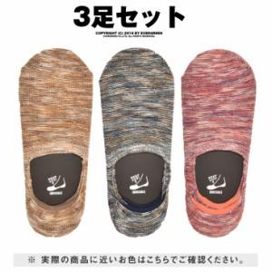 靴下 セット メンズ 3足セット スニーカーソックス 紳士靴下 スニーカー ソックス インソックス インステップ ブランド trend_d