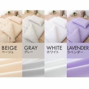 敷きカバー セミダブルサイズ 日本製 布団カバー 「プレッソ」 敷きふとんカバー 敷き布団カバー 敷きカバー しきふとんカバー