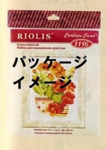 RIOLISクロスステッチ刺繍キット No.0028 PT 「Cranes」 (鶴) 【プリント済みキット】 【取り寄せ/納期1〜2ヶ月】