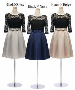 1e68ba6d9a9f8  アウトレット  4サイズ シアーレース ドッキングワンピースドレスの通販はWowma!(ワウマ) -  DressLine|商品ロットナンバー:152435638