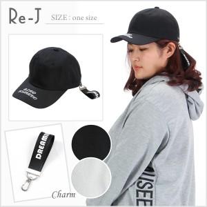 [one size]キャップ 帽子 チャーム付き 3,000円で店内送料無料 大きいサイズ レディース Re-J(リジェイ)