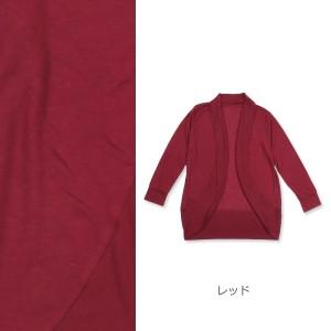 【雑誌掲載】[LL.3L.4L]カーディガン ショールトッパー カラー 3,000円で店内送料無料 大きいサイズ レディース SUPURE(スプル)