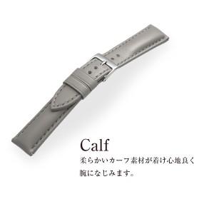 時計 腕時計 ベルト バンド EMPIRE ダニエルウェリントン DW 36mm 40mm 対応 カーフ レザー 本革 革 18mm 20mm イージークリック