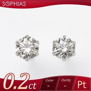 プラチナ ダイヤモンド ピアス 0.2カラット PT 0.2ct スタッドピアス DVTP20PD [44-344745]