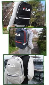 すぐ使えるクーポン FILA フィラ スウェットロゴライン立体ロゴリュックA4サイズ対応 バック メンズ レディース