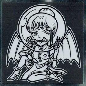 ビックリマン キャラクター秘蔵外伝 No.35 サタンマリア (秘蔵イラスト)