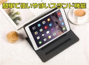 新型  ipad 2017 ipad 第5世代 アイパッドエアー2 ケース ipadミニ4 ipad air2 カバー おしゃれ チェック柄 可愛いファーボール付き