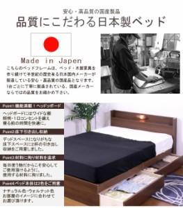 送料無料 棚 照明 コンセント 引出付きベッド 圧縮ロールソフトポケットコイルマットレス付 361セミダブル