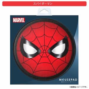 マウスパッド キャラクター PG-DMP350SPM【3505】MARVEL マーベル スパイダーマン 円盤型 マスク フェイス 5mm PGA