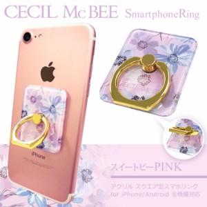 CECIL McBEE セシルマクビー スマホリング スクエア バンカーリング 落下防止 スマートフォン iPhone アクセサリ Xperia Galaxy
