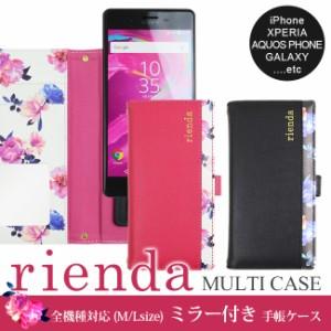 全機種対応 マルチタイプ ブランド rienda リエンダ ビビッドフラワー 手帳型 ケース 花柄 アイフォン iPhone Xperia AQUOS PHONE Galaxy