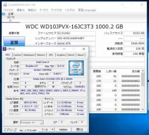 美品 15.6型 富士通 FMV AH45/X Win10 64 Home/六世代Core i3-6100U/4G/1000G/無線/カメラ/Blu-ray/Bluetooth/正規office付き