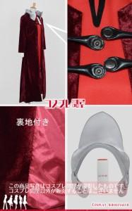 【コスプレ問屋】ドラッグオンドラグーン(DOD)★マナ☆コスプレ衣装 [2121]