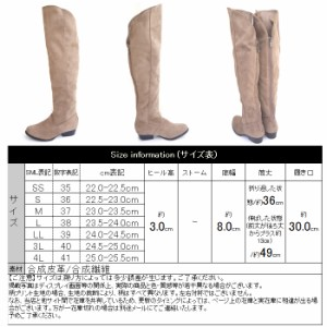 【1C.2上】訳あり在庫処分SALE 送無¥2000 ヒール3.0cm スエード素材 ニーハイor折返しロング ブーツ QM-803