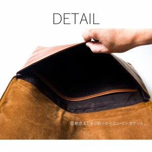 クラッチバッグ メンズ レザー A4 カジュアル 普段使い 黒 ブラック ブラウン カジュアル 普段使い 小さめ パーティー 結婚式 かばん 鞄