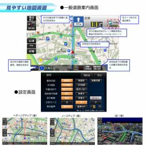 2018年春版 最新地図データ 8Gカーナビ 2DIN7インチタッチパネルDVD 地デジワンセグ内蔵 3年間地図データ更新無料