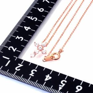 12月限定 ネックレス レディース 誕生日 プレゼント 女性 一粒デザイン ネックレス OS-7964 メール便 送料無料 ワンコインセール