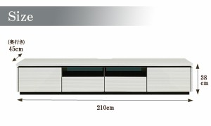 激安 テレビ台 ラッシュ 210 テレビボード TV台 TVボード テレビラック TVラック AVラック AVボード AV収納 セール