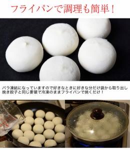 甘えび焼小龍包 1袋(20個入)600g ※冷凍 ☆