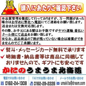 【送料無料】カニ鍋福袋1.5kg詰込み    ギフト/鍋/ズワイ/内祝い/御祝/
