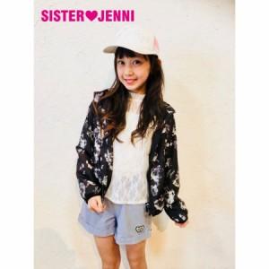 30%OFF セール 【返品・交換不可】 JENNI ジェニィ ジェニー 子供服 18春 STレースデザインTシャツ je84664