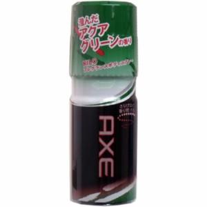 AXE(アックス) フレグランス ボディスプレー キロ アクアグリーンの香り 60g入
