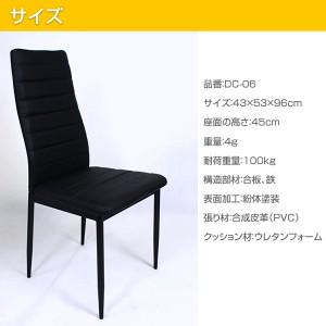 【新商品】ダイニングチェア06★2脚セット