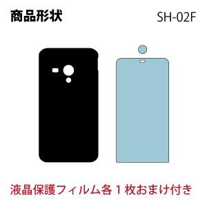 AQUOS PHONE EX SH-02F  専用 スキンシート 裏面 【 アーガイルチェック 柄】 [パターン]【格子柄 かわいい】【★ デコレーション シート