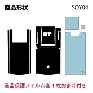URBANO MOND SOY04  専用 スキンシート 外面セット(表面・裏面) 【 ランダムチェックスモール(ブラック) 柄】 [パターン]【市松 チェッ